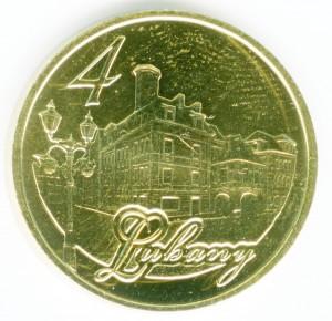 4 Lubany Lokalna moneta - 2009 rok