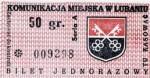 luban_bilet